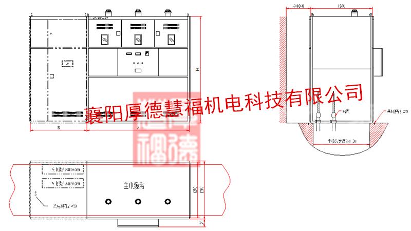 液态软起动装置_液阻柜_软启动_水电阻_水阻柜_高压器